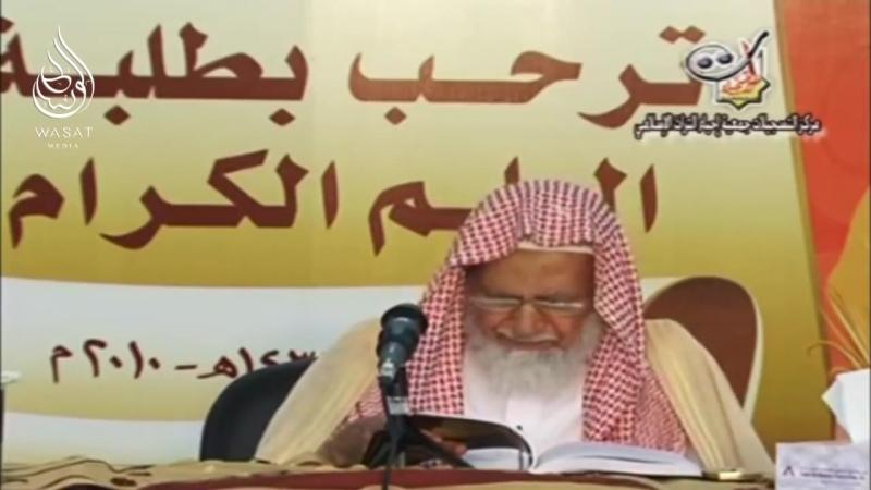 Лицезрение Аллаха продолжение Часть № 13 22 Шейх 'Абдуллах аль Гъунайман ᴴᴰ