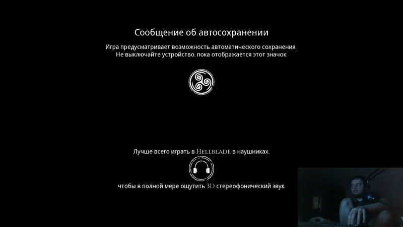 Hellblade Senya's Sacrifice сбор осколков меча Одина