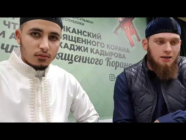 Lали Рамадан Муса и Гайтиев Муса