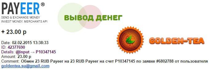 https://pp.vk.me/c616618/v616618455/1ecf9/2GVRgk-FBvo.jpg