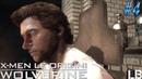 X-Men Origins: Wolverine - без способностей 4