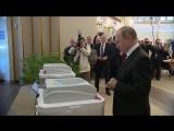 Как Владимир Путин принял участие в голосовании на выборах Президента России