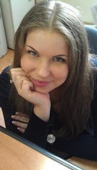 Екатерина Кузнецова, 4 апреля , Южно-Сахалинск, id208757216