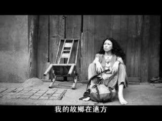 橄欖樹 - Chyi Yu