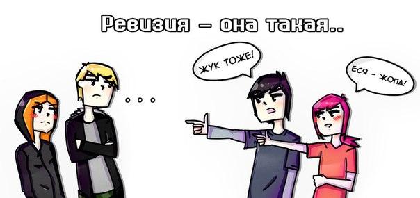 roskoshnaya-blondinka-v-sekse
