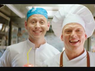 #СеняФедя cбежали с «Кухни»!