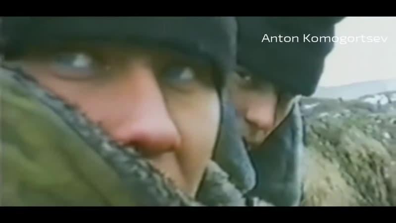 Первая чеченская война 1994-1996 (7Б - Молодые ветра)
