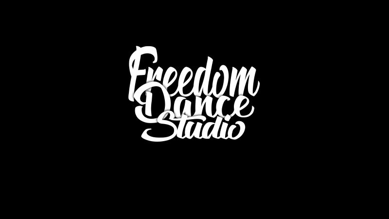 FREEDOM DANCE CREW Подготовочка