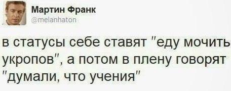 На Луганщине есть положительные изменения в борьбе с коррупцией, - Тука - Цензор.НЕТ 4113
