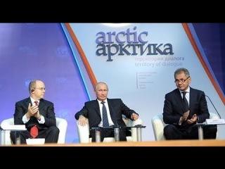 Россия в Арктике- Форум. Путин в Салехарде