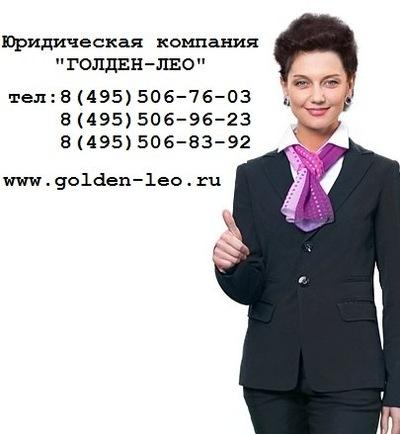 Ольга Голден, 8 марта , Москва, id198047322