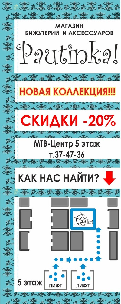 Паутинка Стиля, 22 ноября , Чебоксары, id120188717