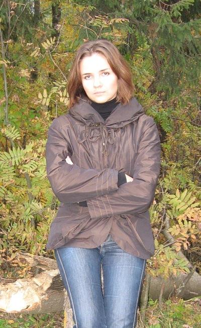 Ирина Быкова, 15 июня , Санкт-Петербург, id138403518