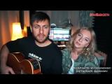 Reflex - Non Stop (cover by (cover by NAMI ft. GROZNYI),красивая милая девушка классно спела кавер,красивый голос,поёмвсети