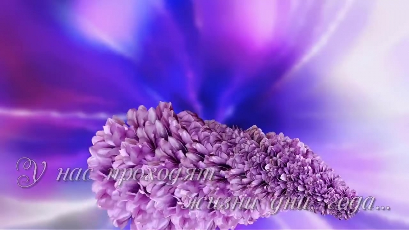 Смех Для Всех 25 сен в 12:28 · Всем Друзьям Странички нашей Пожелаем от души: Будет Жизнь пусть только краше, Дни пусть будут х