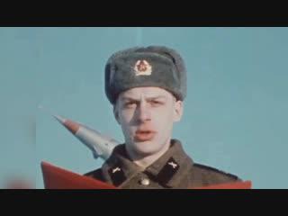Военная присяга СССР.