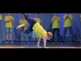Отчетный Концерт #ЛЕТОПРИЕМ // Группа Break Dance +
