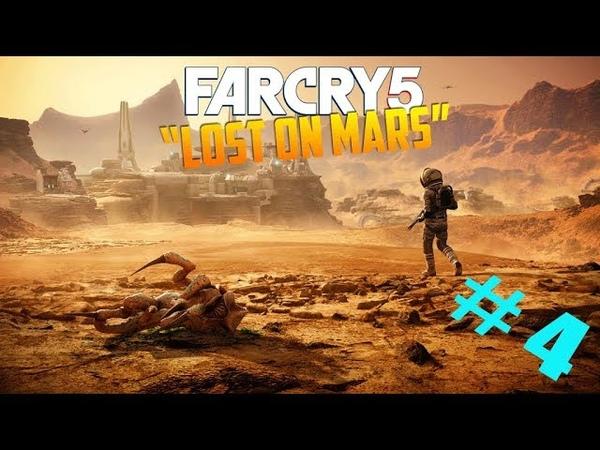 МАРСИАНСКИЙ ПСИХОЗ - Far Cry 5 DLC Lost on Mars 4