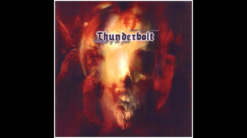 Thunderbolt - Hail my Odin