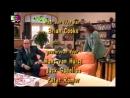 Niemand De Deur Uit_ - Ending Closing Credits With Bumper By RTL 04 INC. LTD.