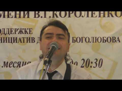 Павел Пикалов - Невозможное возможно (Дима Билан)