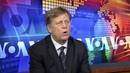 Майкл Макфол Я не очень оптимистичен по поводу того что Запад может изменить Россию