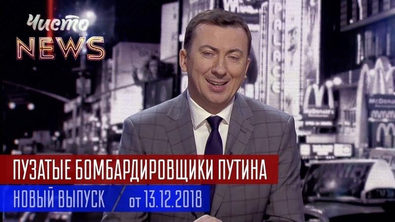 Порошенко Решил ПОСАДИТЬ Луценко и Гройсмана