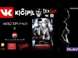 VK KGPL Фильм - Неоспоримый 3