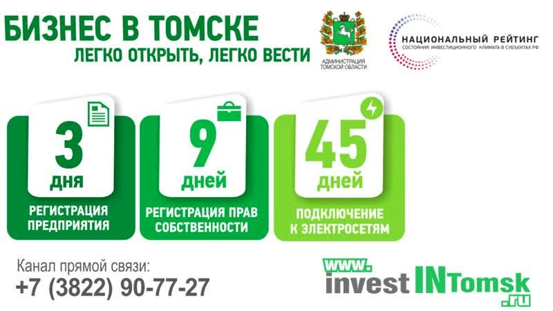 InvestIn_1_10sec
