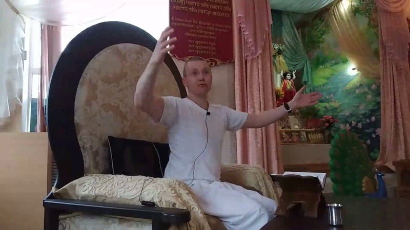 Вамшидхара Дамодар дас 2019 04 19 Шримад Бхагаватам 8 8 15 Позитивное настроение служения Ессентуки