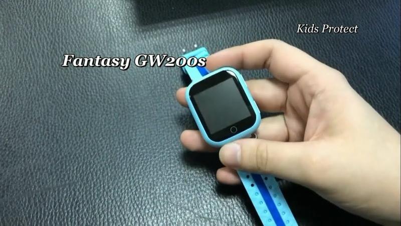 Fantasy GW200s | Kids Protect