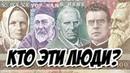 История литовских денег. Кто изображен на литах? Литы. Купюры.
