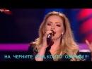 Йелена Гербец - Обичали са се очи, черни и зелени