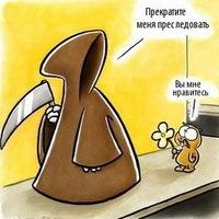 Иван Шокотько, 21 февраля , Уфа, id196806351
