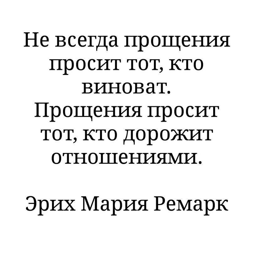 https://pp.userapi.com/c847020/v847020426/114c65/3cNg7YDurfE.jpg