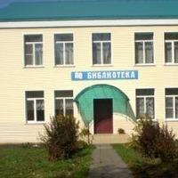 Батыревская-Центральная-Библиоте Мцб, 5 апреля , Москва, id194653578