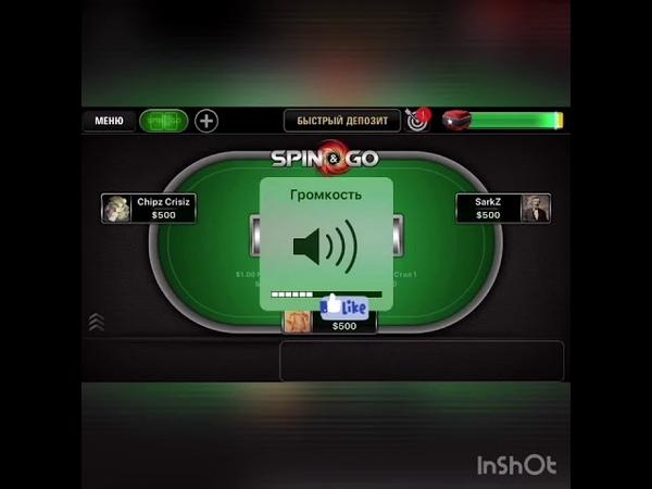 Покер Старс играть онлайн поднять 1000000$ PokerStars spin go 1$ (заработать в интернете)