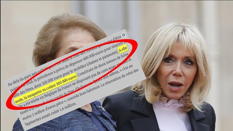 Brigitte Macron la France face à la polémique sur la moquette de l'Elysée