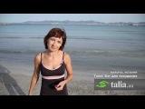 Бег для похудения - Видеокаст Талии Радченко