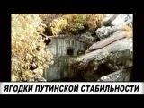 Правда о российской армии!!!  Крымская война 2014