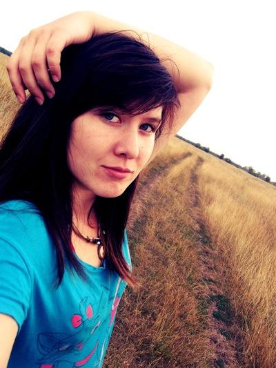 Гузалия Ахтамьянова, 20 марта 1996, Уфа, id104543204
