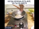 Готовка на мини-кухне. 🔥