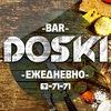 "BAR ""DOSKI"" ( Бар ""Доски"" ) г. Омск"