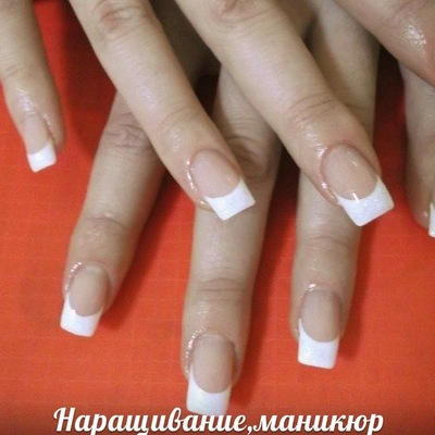 Юлия Фонкач, 29 февраля , Чебоксары, id215212543