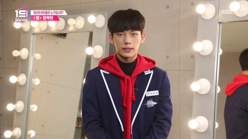 [Under Nineteen] Rap Team Jeong Taek Hyeon Introduction , 랩 정택현 - 초통령 보니하니 이제는 랩통령 래퍼보니