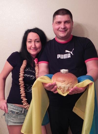 Оксана Диденко, 20 сентября , Днепропетровск, id65826521