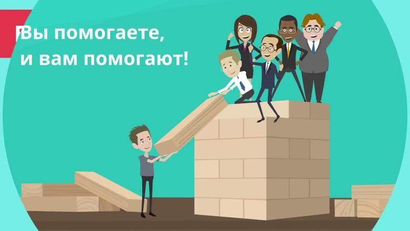 Фонд Взаимопомощи Млечный Путь mllep.ruindex.php Регистрация!