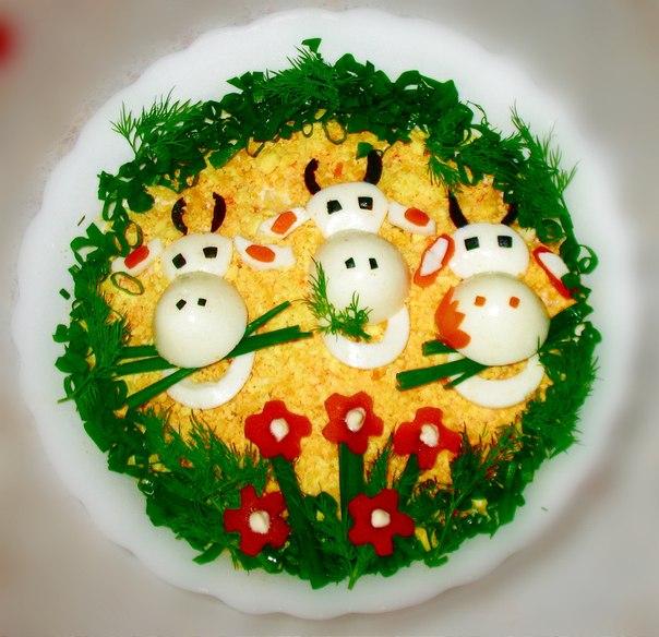 кулинарные рецепты к новому году салат тигра фото