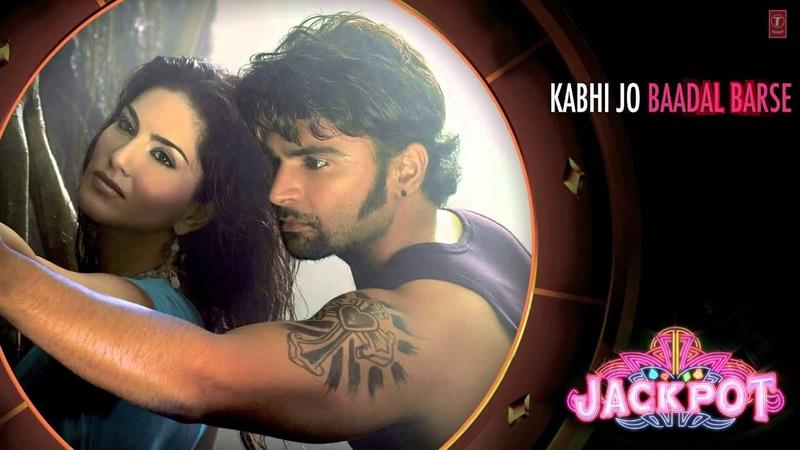 Kabhi Jo Baadal Barse (Cover) ~ Jackpot (2013)