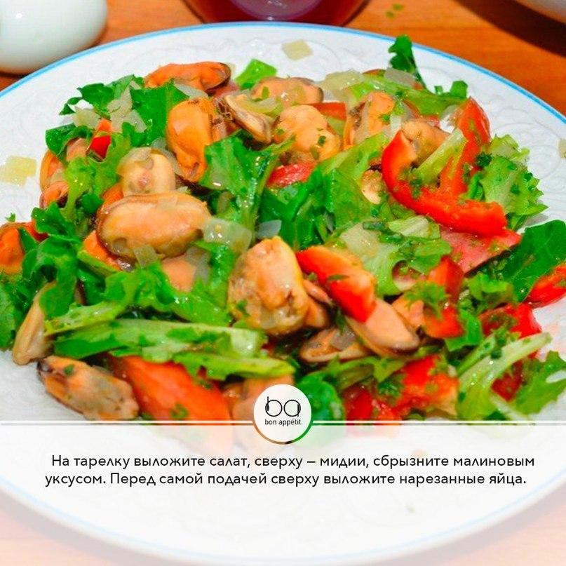 Салат с мидиями рецепт очень